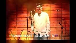 Bangla Beats Talent Hunt