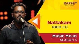 Nattakam - 1000 CC - Music Mojo Season 5 - KappaTV