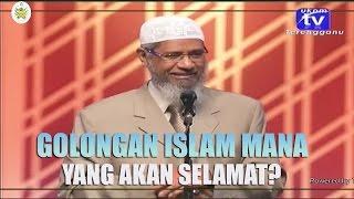 Golongan Islam Mana yang Akan Selamat?   Dr. Zakir Naik