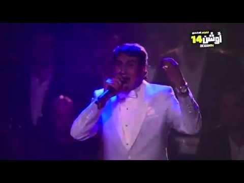 احمد شيبة اه لو لعبت يا زهر و الراقصة الا كوشنير Ahmed sheba Alla Kushnir Dancer