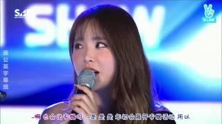 [Vlive] 161223 SAF Special《Boom Up Show》- 洪真英(홍진영) CUT {韓語中字}