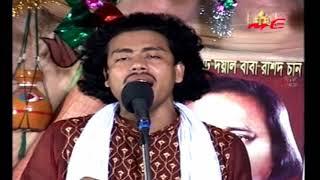 Yusuf Sorkar   Kar Preme Mojiya Rilare Bondhu   ইউসুফ সরকার   Bangla Baul Bicched Gaan