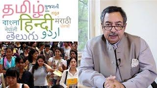 Jan Gan Man Ki Baat Episode 37: Imposition of Hindi and Youth Survey 2017