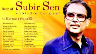 Rabindra Sangeet Love Songs | Best of Subir Sen | Rabindra Sangeet