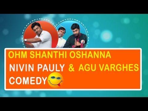 Ohm Shanthi Oshaana Malayalam Movie | Scenes | Full Comedy | Nivin Pauly | Nazriya Nazim