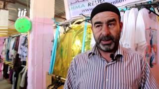 مؤسسة رحمة الاغاثية تقيم معرض للألبسة الجاهزة يستهدف أهالي مدينة درعا