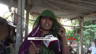 AFTER 67 YEARS OF INDEPENDENCE, VANDARIYA VILLAGE DEPRIVED BASIC FACILITIES, DAHOD - VTV