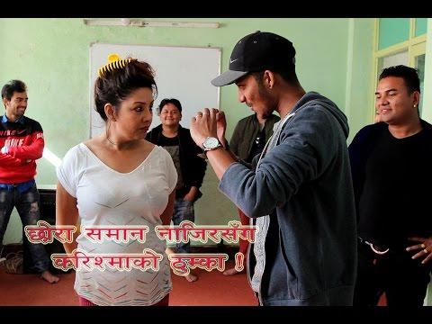 Xxx Mp4 छोरा समान नाजिरसँग करिश्माको ठुम्का Karishma Manandhar Hot Dance 3gp Sex