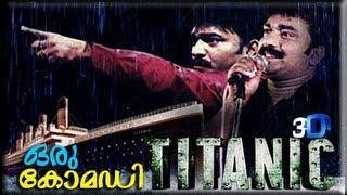 Malayalam funny TV Comedy Show From Kottayam Nazeer | Comedy Titanic