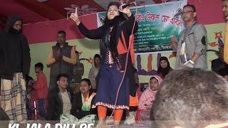 Shahida - Ki Jala Dili Re - Bangladesh Urus 2017