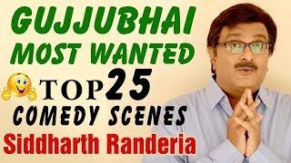 GUJJUBHAI Most Wanted TOP 25 COMEDY SCENES from Gujarati Comedy Natak - SIDDHARTH RANDERIA