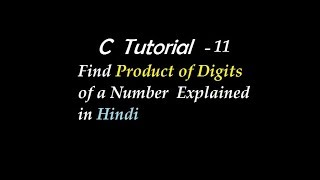 C Program to Find Product of Digits of a Number Explained in Hindi