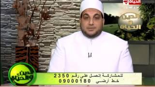 الدين والحياة - حكم مشاهدة المسلسلات وسماع الأغانى - الشيخ أحمد التركي - Aldeen wel hayah