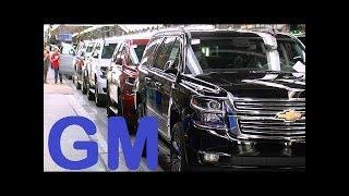 صناعة السيارات : شيفرولية تاهو و GMC يوكن