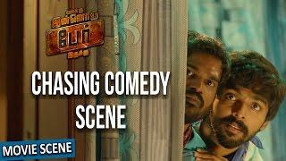 Enakku Innoru Per Irukku - Chasing Comedy Scene   G. V. Prakash Kumar   Anandhi