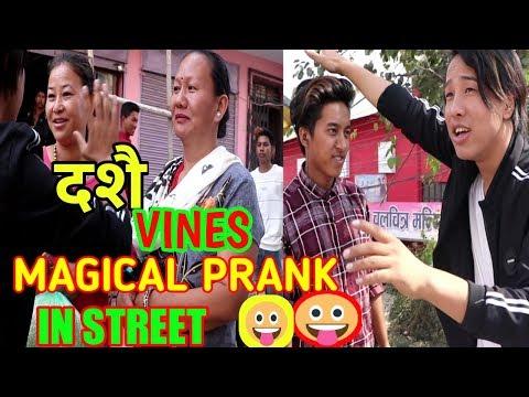 Xxx Mp4 Magical Prank Dashain Vines Nepali Prank Video Alish Rai 3gp Sex