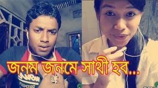 Jonom jonomer shathi hobo. Bangla smule  cover. Duet.