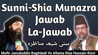 Sunni Shia Munazra / Debate with Mufti Jamaluddin Baghdadi Vs Allama Syed Riaz Hussain Rizvi