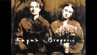 Kayah & Bregovič  - Nie Ma, Nie Ma Ciebie (And You're Not, You're Not Here)