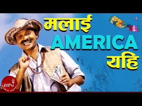 Xxx Mp4 Pashupati Sharma S Hit Dohori Song Malai America Yahi मलाई अमेरिका यहि Sita KC 3gp Sex