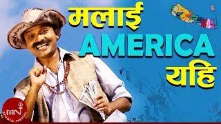 Pashupati Sharma Hits Dohori Songमलाई अमेरिका यहि  | Malai America Yahi | Sita KC