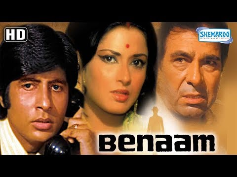 Xxx Mp4 Benaam 1974 HD Hindi Full Movie Amitabh Bachchan Moushumi Chatterjee With Eng Subtitles 3gp Sex