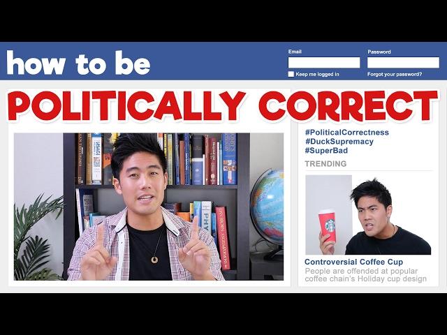 Wie man sich politisch korrekt verhält!