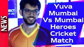 Latest Bollywood News - Celebs At Yuva Mumbai Vs Mumbai Heroes Cricket Match - Bollywood Gossip 2017 uploaded on 17-03-2018 233 views