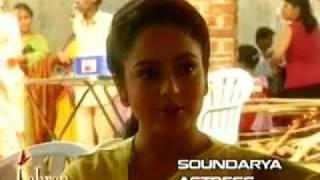 Making of film Sooryavansham - Soundarya (Short interview).flv
