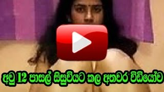 12 years school girl raped 75 old man Arrest video