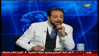 الدكتور | علاج مشاكل الضعف الجنسى  مع د.  صلاح زيدان