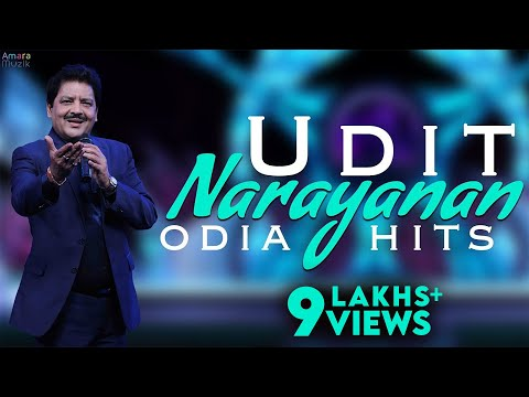 Xxx Mp4 Udit Narayanan Odia Hits Audio Jukebox Non Stop Odia Songs 3gp Sex