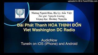 Những Người Hàn, Họ Lý, Gốc Việt