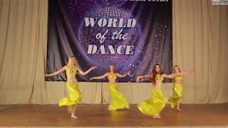 Студия АЛЬНАИР - Raks Sharki - Восточный танец