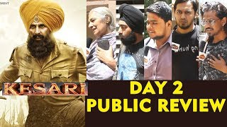 KESARI PUBLIC REVIEW   DAY 2   Akshay Kumar का बड़ा धमाका   HOUSEFULL Theatre