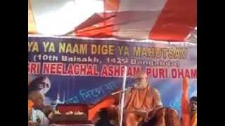 'JA JA NAM DIGE JA' Utsav at Puri Dham .. Shankaracharya's speech extract