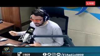 كلام معلمين   حكاوى المعلمين   مع أحمد يونس على الراديو9090