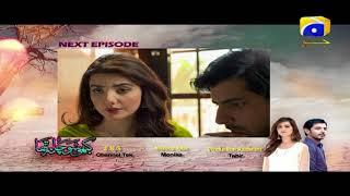 Kabhi Socha Na Tha - Episode 31 Teaser Promo | Har Pal Geo