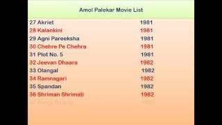 Amol Palekar Movie List