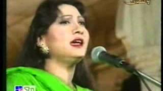 YEH MASHGHALA HAI GULBAHAR BANO