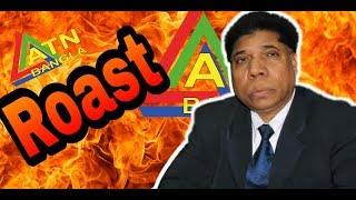 Dr. MAHFUZUR RAHMAN | ATN Bangla (Roasted) | New Bangla Funny video
