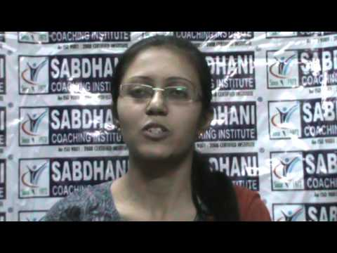 SUCCESS STORY : PRIYA VADHVANI IN IBPS CLERK  (STUDENT OF SABDHANI COACHING INSTITUTE )