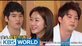 Happy Together - Kim Jihun, Lee Jangwoo, Cho Saeho, Han Groo & more! (2015.01.29)
