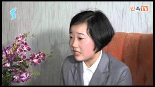 """[특별대담]평양 김련희 가족 """"당당하게 투쟁해 달라"""" 촉구"""