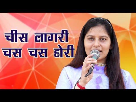 Chis Lagri Chas Chas Hori || Haryanvi Superhit Ragni || Priyanka Chaudhary || Mor Ragni