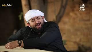 اموري #داعش #ولاية بطيخ #تحشيش