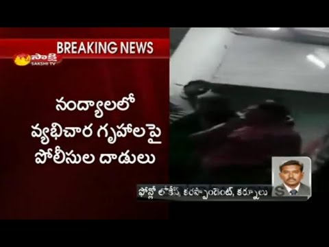 Police Ride on Prostitution House in Kurnool District