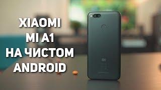 Моё мнение о Xiaomi Mi A1. Распаковка и сравнение с Redmi Note 4X, Mi Max 2.