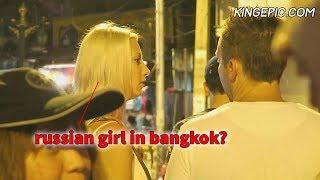 AVOID BANGKOK DURING THIS TIME ... (Thailand Retirement)