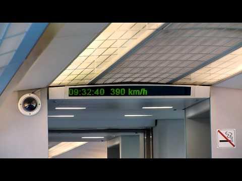 Xxx Mp4 Shanghai Maglev Train World S Fastest Train 3gp Sex